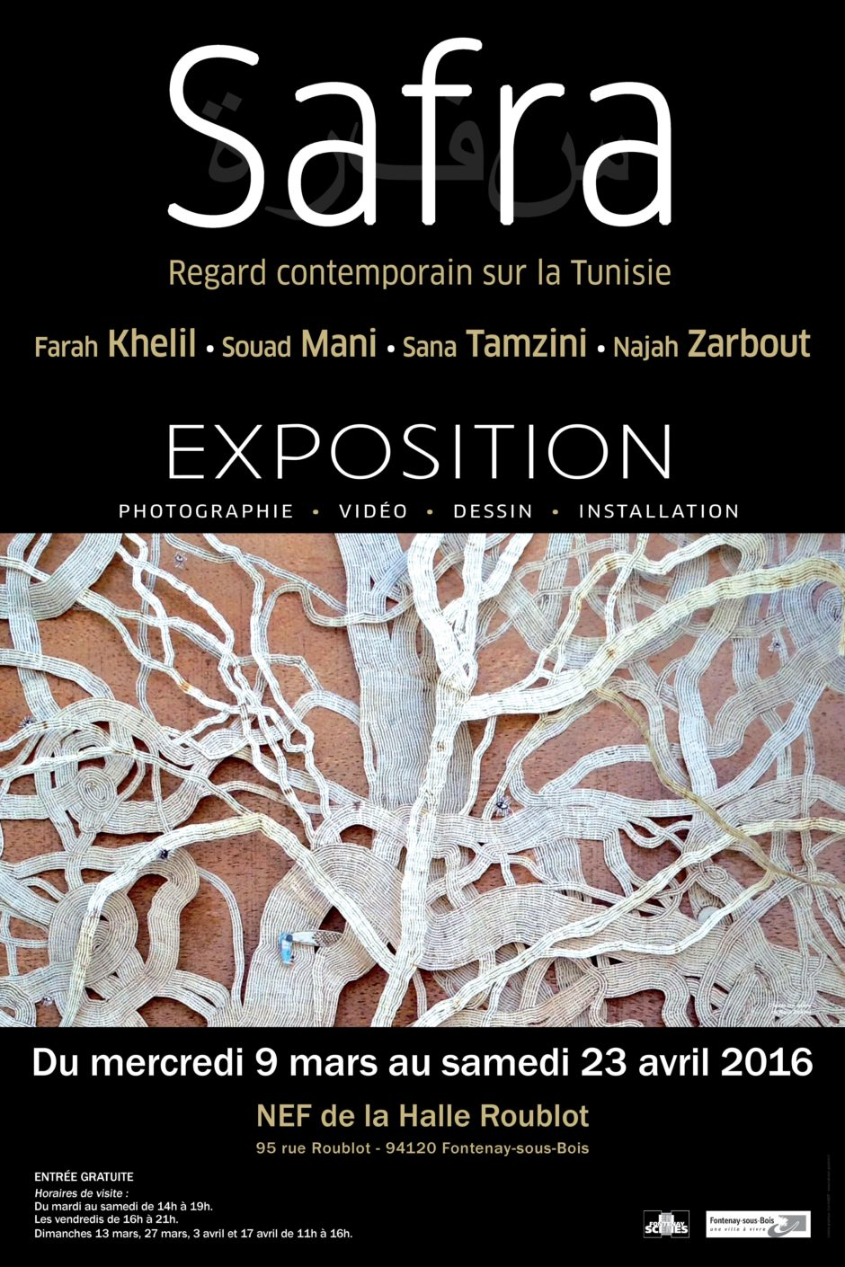EXPO SAFRA bdef affiche-page-001